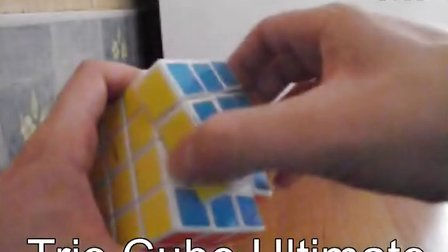grigorusha Ultimate Cuboid set (iCube, 3x3x5, LTr