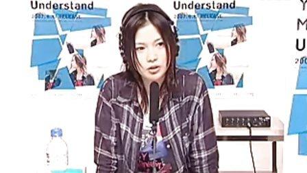 YUI RADIO 22