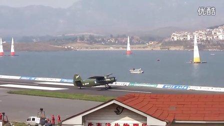 2011莱芜国际航空节—运5 短距降落