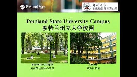 郑州大学国际教育交流波特兰3加1项目视频