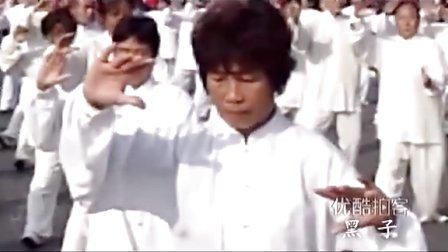 【拍客】 太极拳