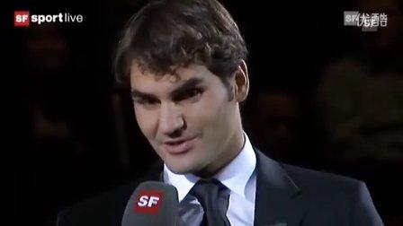 2011费德勒在巴塞尔拿瑞士室内赛历史奖得奖感言