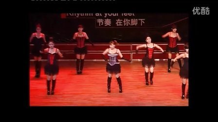 【官方】 哈尔滨视网膜街舞俱乐部 黑大专场 sexy Jazz齐舞《魅力四射》
