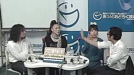 あっとおどろく放送局「アプリ製作所」 120306 小川麻琴