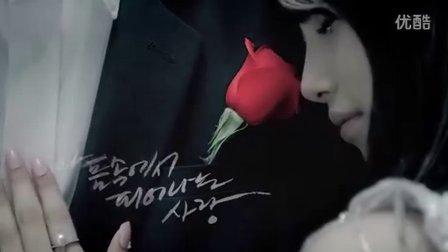 Miss A《Touch》MV预告(秀智篇)