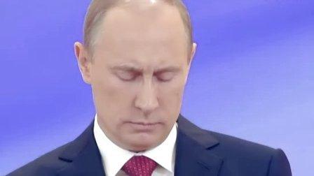 2012普京就任俄新一届总统(俄语原声)之二