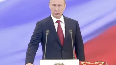 2012普京就任俄新一届总统(俄语原声)之三