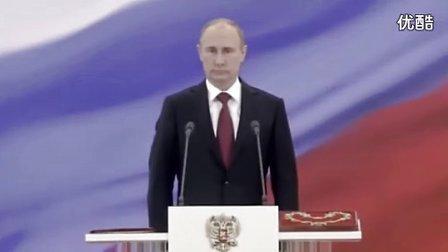 俄罗斯总统弗拉基米尔•普京Vladimir Putin彼得大帝2012年5月7日