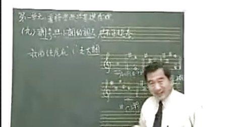 宋大叔讲乐74
