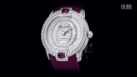 罗杰杜彼Velvet Haute Joaillerie 高级珠宝腕表