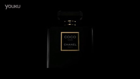 Chanel 香奈儿Coco Noir 香水广告