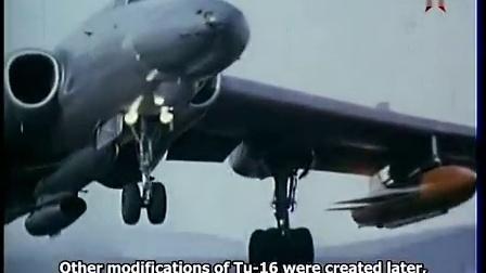 苏联制造(俄语英字)Tu-16 远程轰炸机