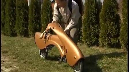 MOVEO可折叠电动车
