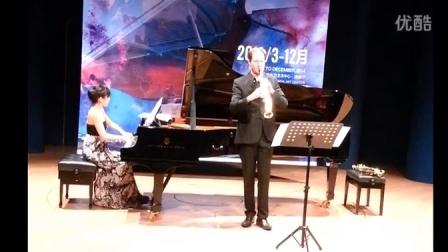 Bedard 贝达赫《幻想曲》片段 法国阿萨尔二重奏