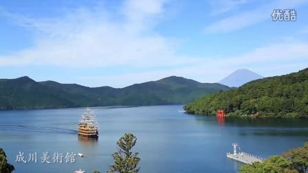 小田急線遊玩新宿、江之島、箱根之旅
