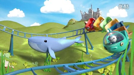 【周边】海底小纵队过山车Octonauts™ Alton Towers Rollercoaster Adventure_HD