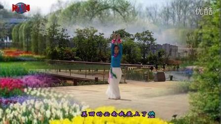 云南潇洒慧涵★《山谷里的思念》  编舞:杨艺   习舞.制作:慧涵