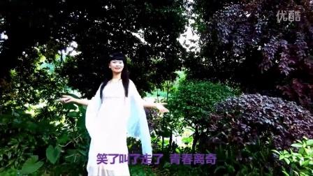 王菲--致青春