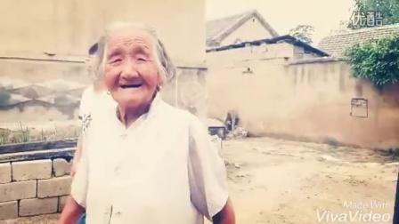 【音乐视频】奶奶