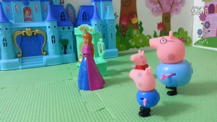 莫总影视作品工作室:佩佩猪 小猪佩琪 粉红猪小妹:第十六集