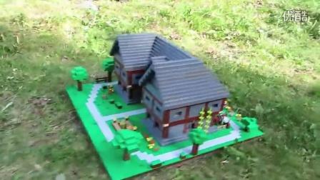 乐高 造 超赞史蒂夫的房子 我的世界