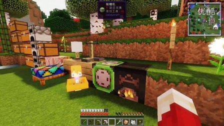 艾暮米月【奇迹小镇】四季风多模组生存24 闯入糖果村庄 Minecraft我的世界