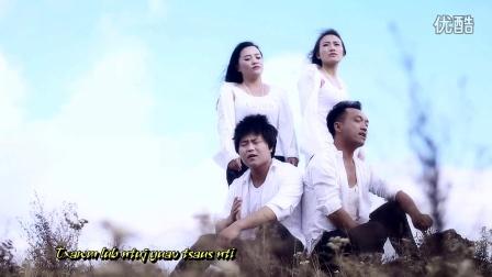 2016苗族组合 侯联江 杨树前 王晨曦 周兰香 TXOJ KEV宣传片