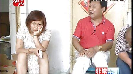 公公婆婆找儿媳打架女儿抱怨 一家闹气_非常帮助_农民频道_节目点播