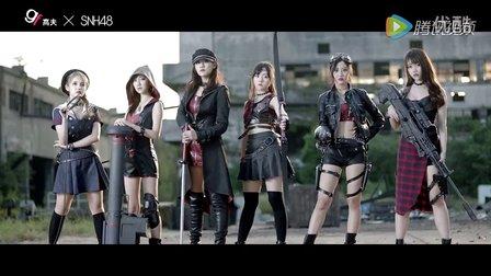 【SNH48】【李艺彤 冯薪朵 万丽娜 龚诗淇】高夫 X 美少女保湿战 完整版