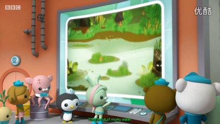 【海底小纵队 第四季】特别集 -沼泽大搜寻片段 预告 Octonauts Season 4 Great Swamp Search special episode