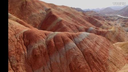【拍客】张掖国家地质公园