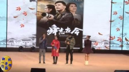 2017宁远春晚,明星于荣光诠释音乐电影《舜志古今》