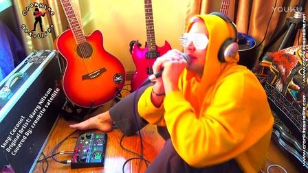 卫星人 Lime in the Coconut [Beatbox Loop Cover] cronkite satellite