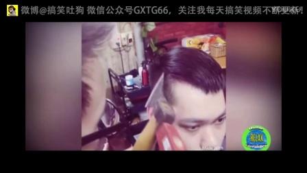 斧头加锤子剪头发牛逼了。。。 搞笑视频短片混剪36  0400