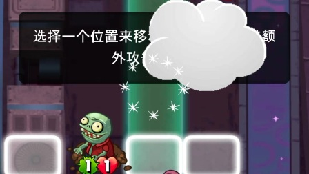 【GUY榴莲】植物大战僵尸英雄传 重新开始Part 1(片头没时间弄了...)