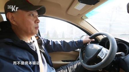 """【月度人物】互联网""""老炮""""的江湖"""