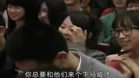 《喝酒得装逼》永州清水桥方言