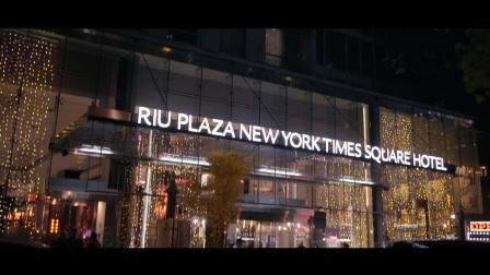 RIU城市度假酒店 - RIU Plaza