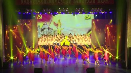 【沈铁吉林货运中心】献给建党九十六周年的颂歌:伟大的中国伟大的党