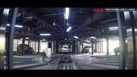 CETC-博微智慧立体停车库