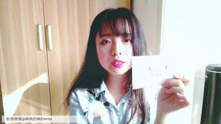 晓晓的晓Emma-空瓶记2017.09