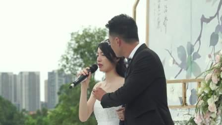 【粤语真实婚礼秀-葉霖曦同學】-《至瀞如初》
