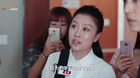 《恋爱先生》【靳东CUT】43 记者团闯入病房采访 程皓万分惊恐