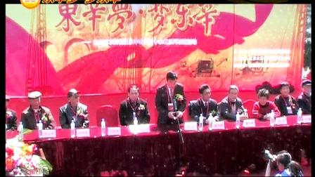 20090314纪念南京知青赴东辛农场四十余载系列联谊活动【一】