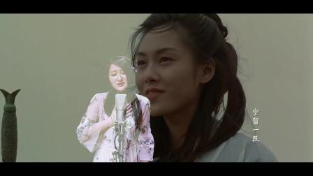 胡译心演唱《紫》深情款款,MV重温电影《大话西游》紫霞仙子和至尊宝的一段旷世爱恋