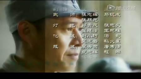 《男人的身上有热血》韩磊