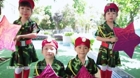 福州最具个性的毕业季拍摄-幸福幼儿园(大三)微电影-王朝影视作品