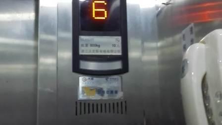 竹映三清电梯上行2(1/F-15/F)