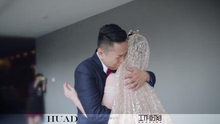 2018.7.28 -华德婚典 王晨光 单珊【first look】婚礼预览