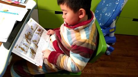 【6岁半】2-2哈哈放学课后阅读《三毛从军记》video_170436